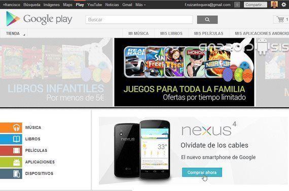 Google Play tienda actualizada